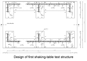 NEESR: Enhancement of Seismic Performance and Design of Partially-Grouted Reinforced Masonry Buildings